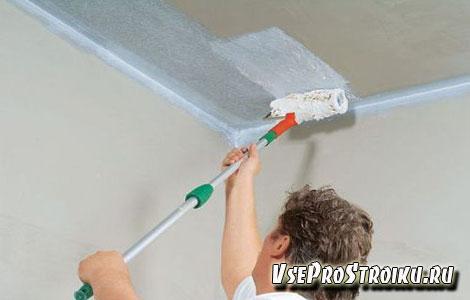 Как правильно побелить потолок