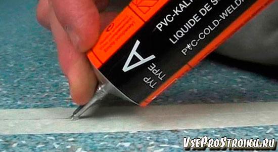 Как склеить линолеум холодной сваркой