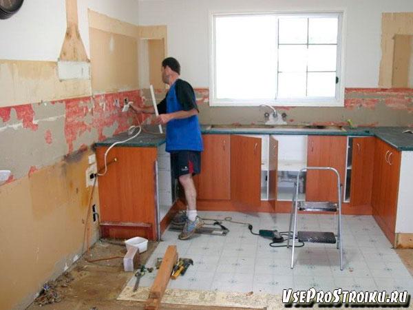 Подготовка кухни к ремонту