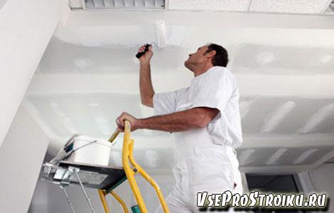 Как красить потолок своими руками