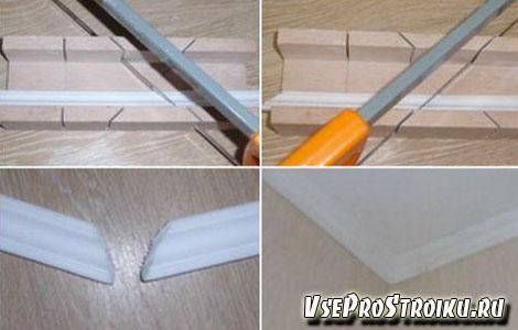 Как правильно порезать потолочный плинтус
