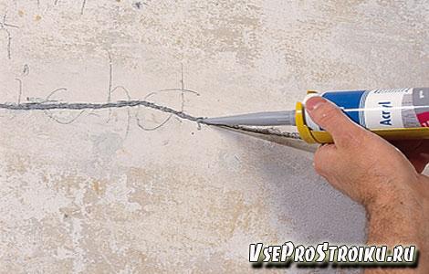 Как замазать трещину в стене