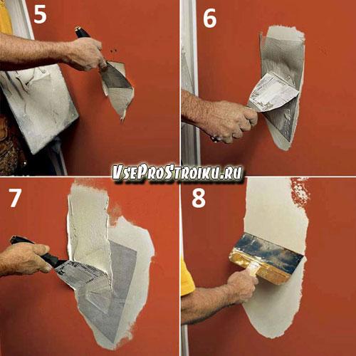 Как замазать дырку в гипсокартоне