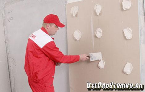 Kako lepiti suhih zidov na gaziranem betonu