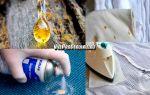 Как убрать смолу с одежды
