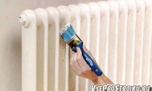Можно ли красить горячую батарею?