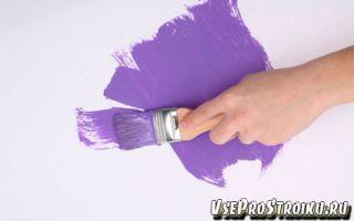 Какие цвета смешать чтобы получить фиолетовый цвет