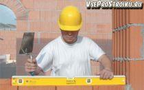 Как пользоваться строительным уровнем