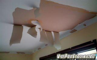 Подготовка потолка к покраске водоэмульсионной краской