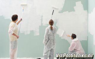 Расход водоэмульсионной краски на 1м2