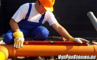 Уклон канализации на 1 метр: СНиП