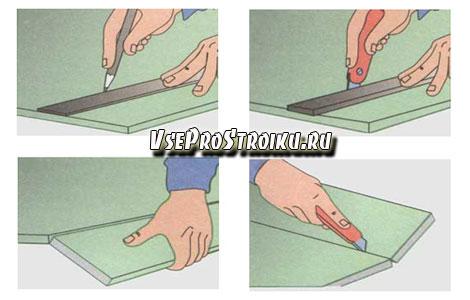 Чем ровно разрезать гипсокартон