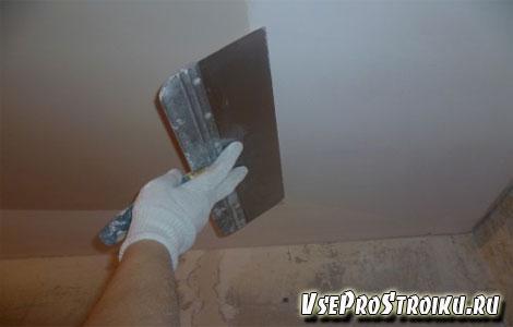 Как подготовить поверхность потолка