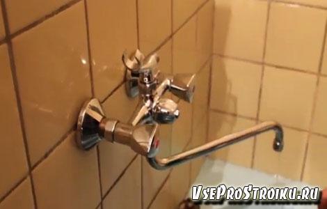 Как поменять смеситель в ванной комнате