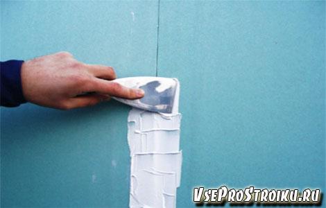 Как правильно замазать швы на гипсокартоне