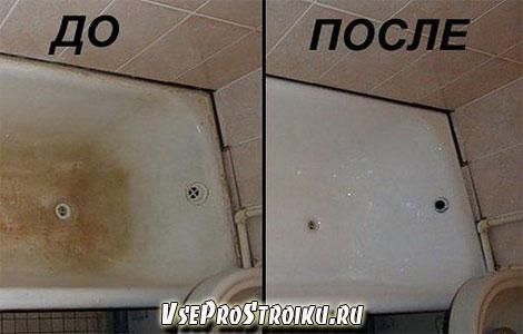 Как удалить ржавчину с ванны