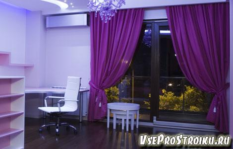 Фиолетовые шторы в квартире