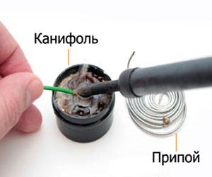 Соединения кабеля витых пар пайкой