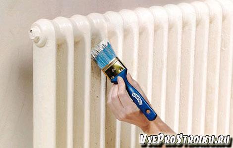 Как покрасить горячую батарею?