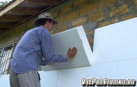 Склеивание бетона и пенопласта между собой