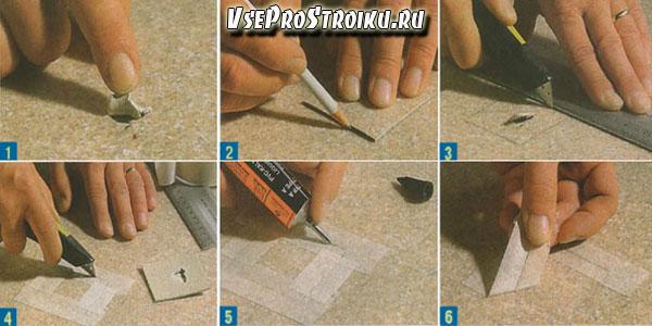 Линолеум: ремонт порезов, разрывов, проколов