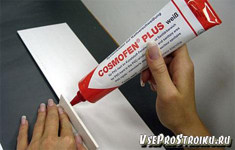Клей космофен инструкция