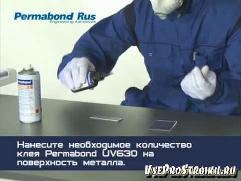 Клеящие материалы - «PERMABOND»